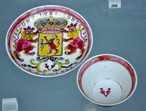East India Company, Delft, Zuid-Holland, Sør-Nederland, Nederland