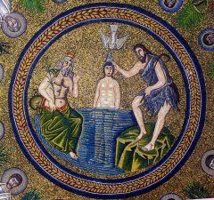 Battisteri degli Ariani, Unesco, Ravenna, Emilia-Romagna, Nord-Italia, Italia
