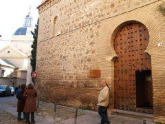 San Román og det visigotiske museet, Toledo, Unescos liste over Verdensarven, Castilla-La Mancha, Midt-Spania, Madrid og innlandet,Spania
