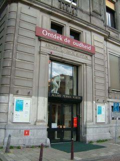 Ailard Pierson Museum, Amsterdam, kanaler, Unescos liste over Verdensarven, Nederland