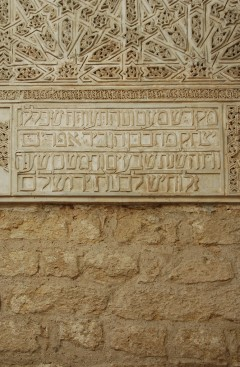 Cordoba, Synagoge, katedral-moskéen La Mezquita, Alcazae Reyes Cristianos, Guadalquivir, Al-Zahra, Unescos liste over Verdensarven, historisk bydel, gamleby, Andalucia, Spania
