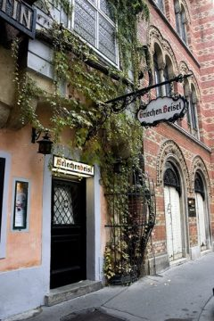 Griechenbeisl, Den gresk-ortodokse kirken, Griechengasse, Wien, Innere Stadt, Unescos liste over Verdensarven, Ober- Nieder-Österreich og Wien, Østerrike